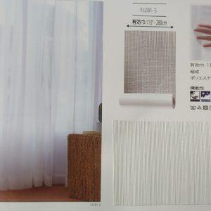 Rèm voan Nhật Bản RVN01