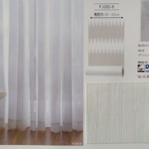 Rèm voan Nhật Bản RVN03